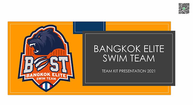 Bangkok Swim academy equipment catalogue front page